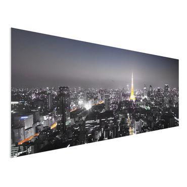 Forexbild - Tokio