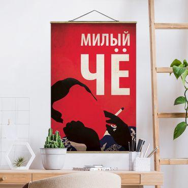 Stoffbild mit Posterleisten - Filmposter Afonia II - Hochformat 3:2