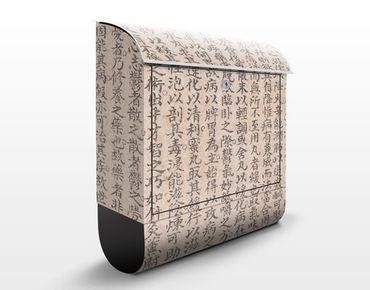 Wandbriefkasten - Chinesische Schriftzeichen - Briefkasten Beige