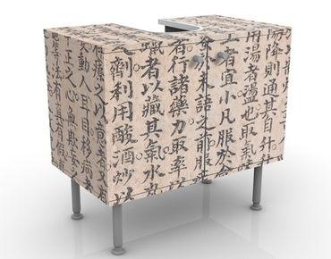 Waschbeckenunterschrank - Chinesische Schriftzeichen - Badschrank Beige