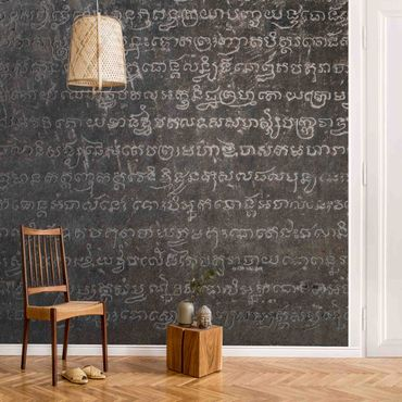 Metallic Tapete  - Cambodian Script