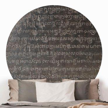 Runde Tapete selbstklebend - Cambodian Script