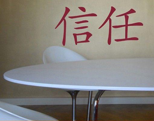 """Wandtattoo Sprüche - Wandworte No.144 Chinesische Zeichen """"Vertrauen"""""""