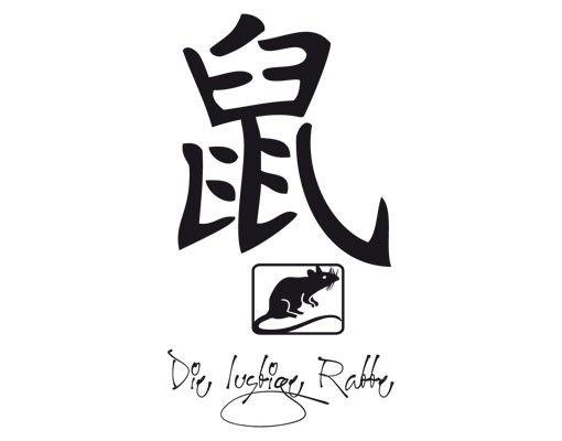 Wandtattoo No.UL784 Chinesisches Tierkreiszeichen Ratte