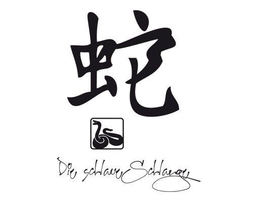 Wandtattoo No.UL785 Chinesisches Tierkreiszeichen Schlange