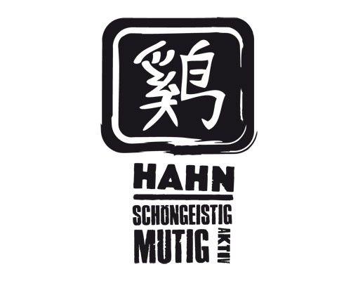 Wandtattoo No.UL792 Chinesisch Hahn