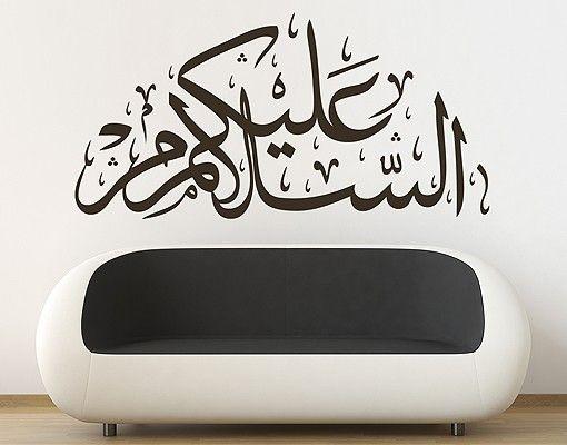 Wandtattoo No.1402 Salam Alaykum
