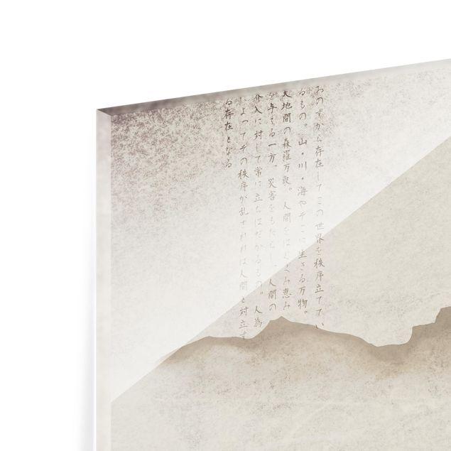 Glas Spritzschutz - No.MW8 Japanische Stille - Quadrat - 1:1