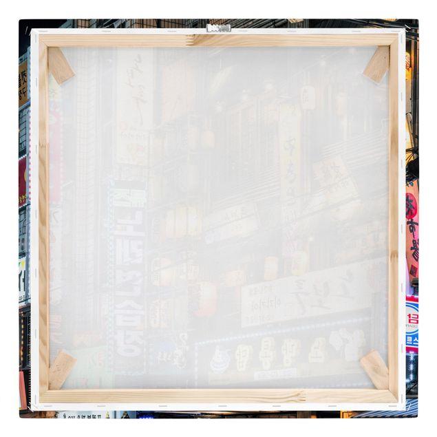 Leinwandbild - Neonreklame - Quadrat 1:1
