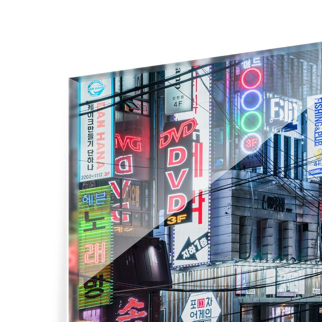 Spritzschutz Glas - Nachtleben von Seoul - Querformat 2:1