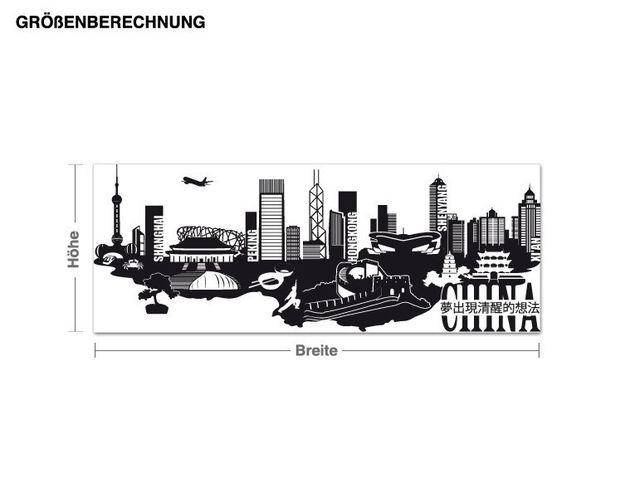 Wandtattoo Detailierte China Skyline