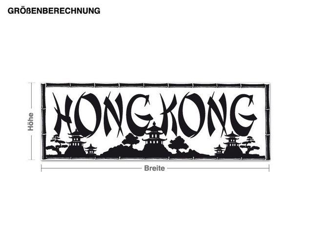 Wandtattoo Honkong